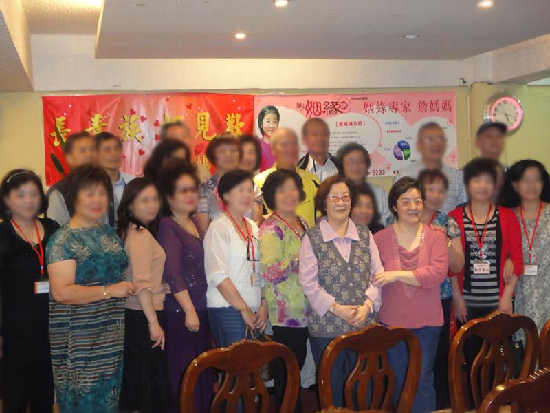 詹媽媽為長青族舉辦第一屆聯誼活動