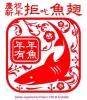 慶祝新年、喜宴拒吃魚翅 讓鯊也能永浴愛河