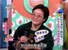 詹媽媽參加「綜藝大熱門」20140522 你的好友真的瞭解你嗎? 【好友&姻緣專家】牽線聯誼會!!