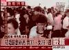 [東森新聞2014-6-13]初婚齡創新高 男32、女29.7歲(影片)