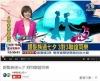 [華視]詹媽媽舉辦銀髮族過七夕 3對3聯誼同樂 2015/8/20