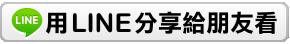 www.mamajan.com.tw/index.php?node=columns&content_id=552